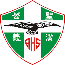 Anglican_High_School_Crest.png